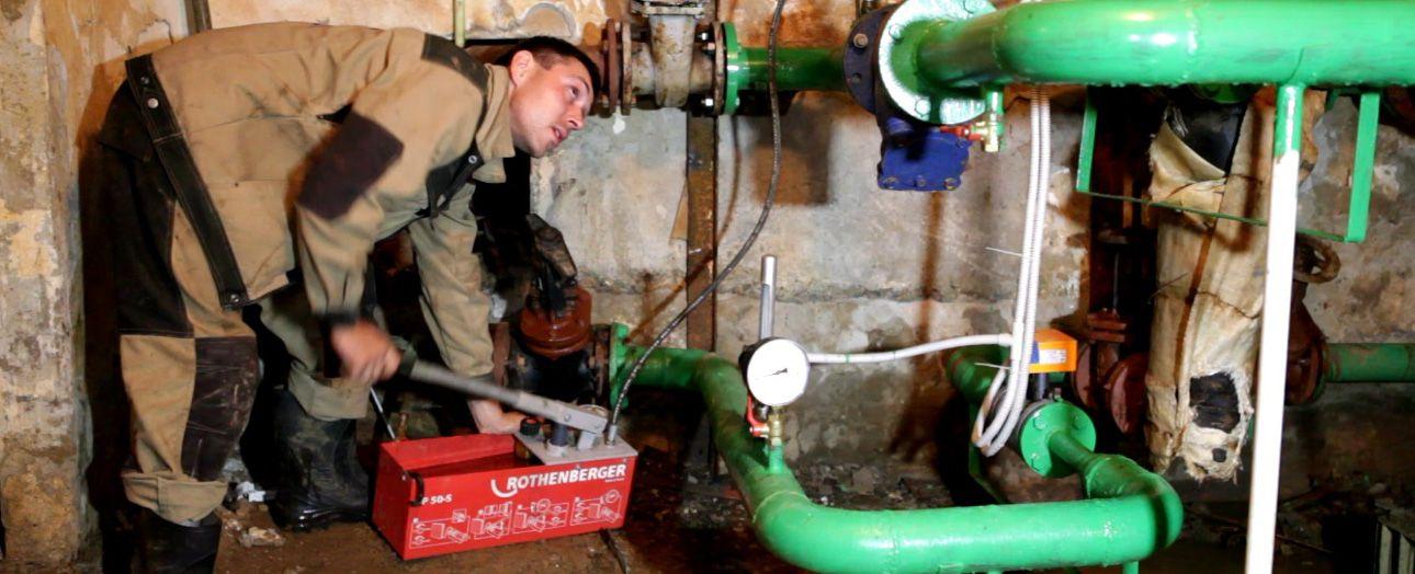 Система водоснабжения многоквартирного дома